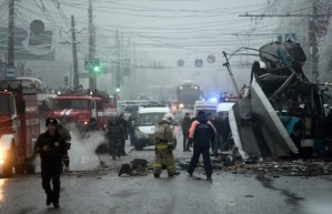 Second murderous terrorist attack in days occurred in Russia