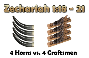 Are the horns and the craftsmen the same thing?