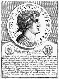 ptolemy-v-210-180-bc-granger